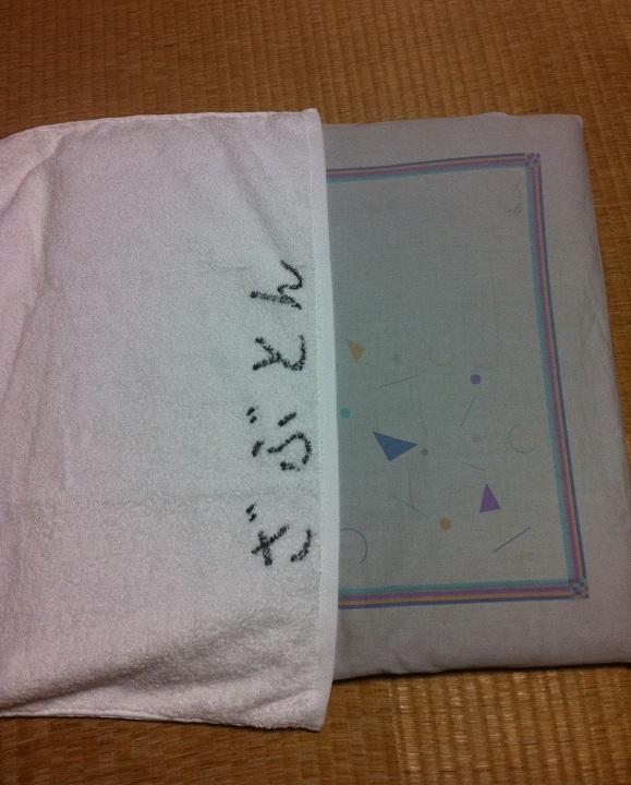 いい快互服の消臭タオルで作った座布団カバー
