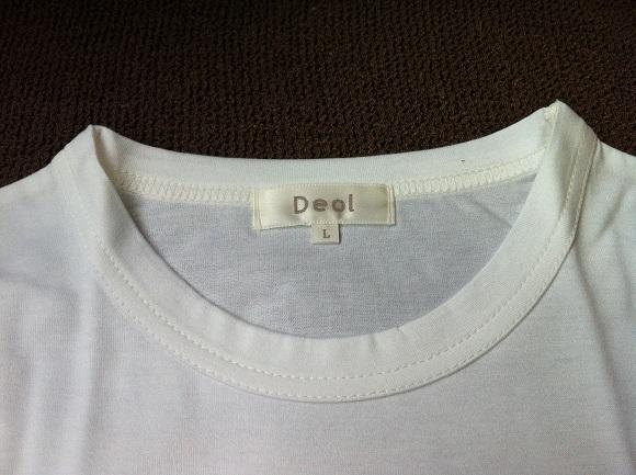 いい快互服の消臭Tシャツ