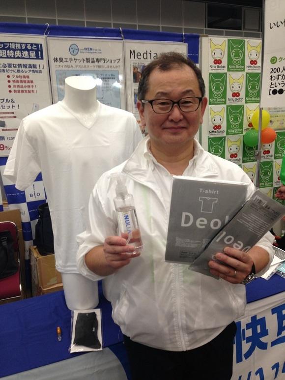 いい快互服.comの店長、村上隆